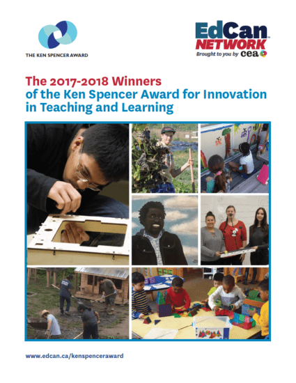 Ken Spencer Award Winners