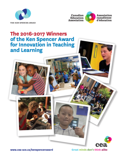 Ken Spencer Award 2016