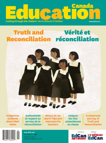 Education Canada Magazine, Summer Cover