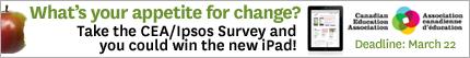 surveybanner